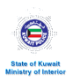 Kuwait Police